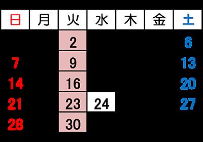 本因坊秀策囲碁記念館 6月の休館日のご案内 – 尾道囲碁トピックス
