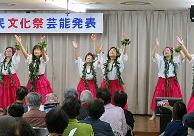 土生町民文化祭:徒然なるままに2