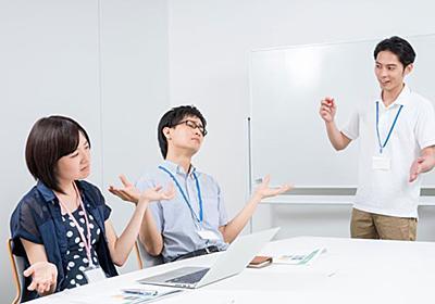新人が周りをドン引きさせる言葉ワースト3   リーダーシップ・教養・資格・スキル