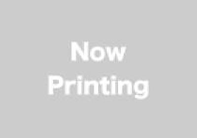 魯山人と美味しんぼ | 小学館
