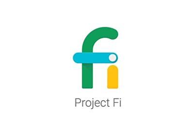 招待不要になったGoogleのMVNOサービス「Project Fi」、今知っておくべき5つのポイント | ライフハッカー[日本版]