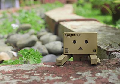 ミッシング ワーカーなの?人の庭で草むしりをする男に驚愕したよ。 - 下級てき住みやかに.com