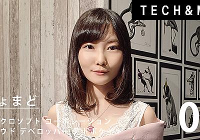 https://www.si-ght.jp/entry/techandme-chiyoda02