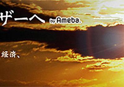 歓喜の朝 | 三橋貴明オフィシャルブログ「新世紀のビッグブラザーへ blog」Powered by Ameba
