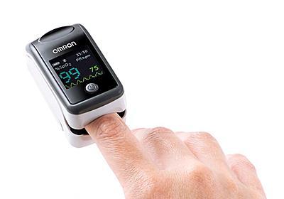 オムロン、アプリでデータ管理できるパルスオキシメータ。医療者向け - 家電 Watch