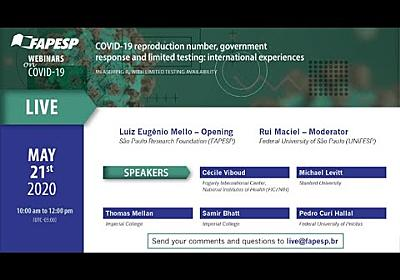 Webinar COVID-19 - Epidemiological monitoring and measurement of infectivity rates in key countries