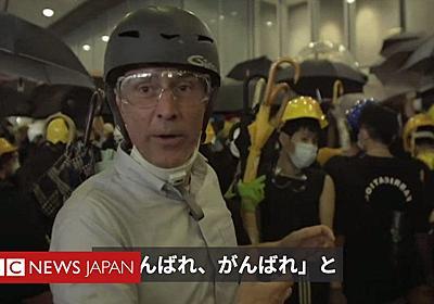 香港デモ、議会突入の前と後 当初は静観していた警察 - BBCニュース