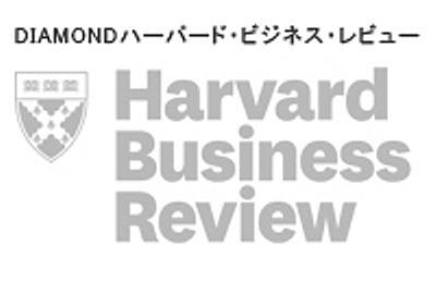 定期購読のご案内 | DIAMOND ハーバード・ビジネス・レビュー