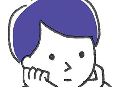 【100記事達成!】イラスト提供企画します - Sai.のマイペース4人暮らし
