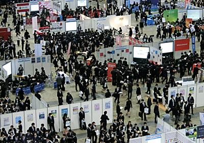 大卒採用 18年春9.7%増 本社調査、介護・陸運・外食が旺盛  :日本経済新聞