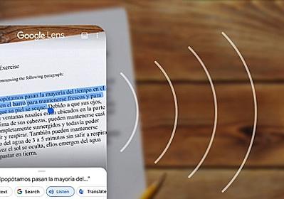Googleレンズ、紙のテキストをパソコンにコピペ可能に    男子ハック