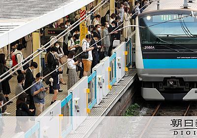鉄道減便で「密」 私鉄幹部「発想が逆」 国も反省:朝日新聞デジタル