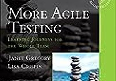 More Agile Testing 第一章の非公式翻訳 - kawaguti's diary