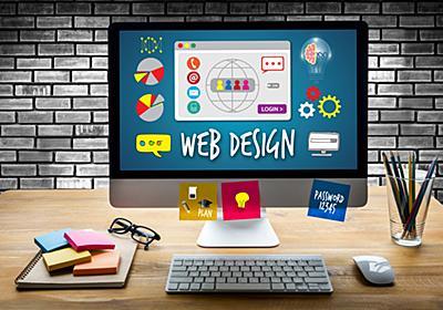 インスピレーションが湧く!海外のWebデザインギャラリー30選