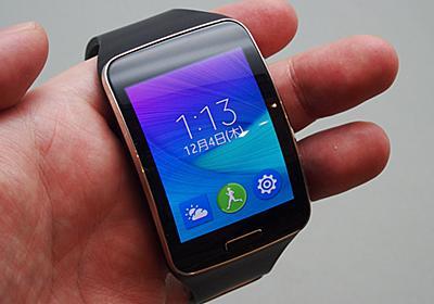 3G通信対応スマートウォッチは実用的か、サムスン「Gear S」レビュー | 日経 xTECH(クロステック)