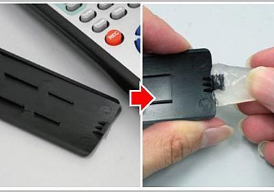 折れてしまった電池ケースのツメを修復する方法