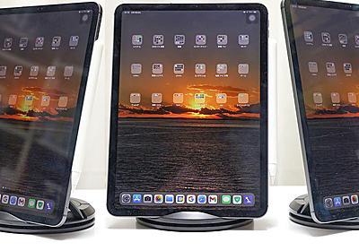 俺的「iPad出しっぱ」利用、その後も進化中だゼ!!! - ケータイ Watch