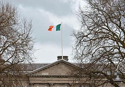 アイルランド政府、注文したプリンターが建物に入りきらず多額の出費 - CNET Japan