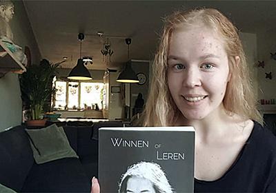 「17歳のオランダ人女性が合法的に安楽死」と世界中のメディアが誤報した経緯と背景