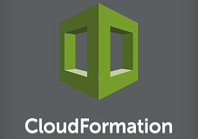 【CloudFormation入門1】5分と6行で始めるAWS CloudFormationテンプレートによるインフラ構築   DevelopersIO