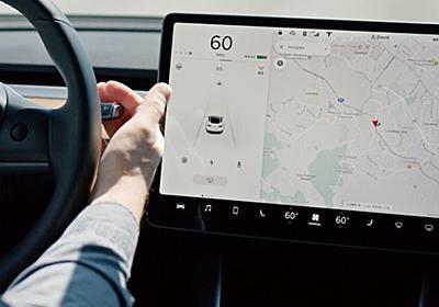 テスラ、「Full Self-Driving」ベータ版をリリース--交通当局は監視を表明 - CNET Japan