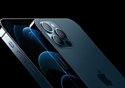 iPhone12分解、日米比較 日本版にないミリ波部品  :日本経済新聞