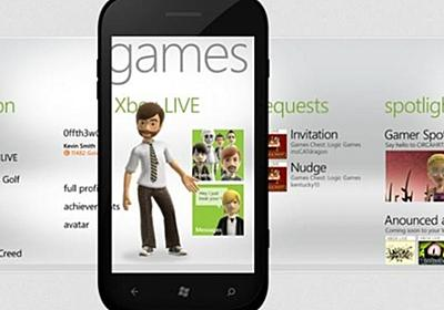 MS「Xbox Live」、「iOS」「Android」「Switch」とクロスプラットフォームに--GDCで披露へ - CNET Japan