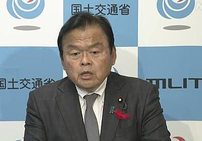 「Go Toトラベル」予算追加配分 正式表明 赤羽国土交通相 | 新型コロナ 経済影響 | NHKニュース