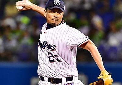 ヤクルト館山今季限りで現役引退、松坂世代また1人 - プロ野球 : 日刊スポーツ