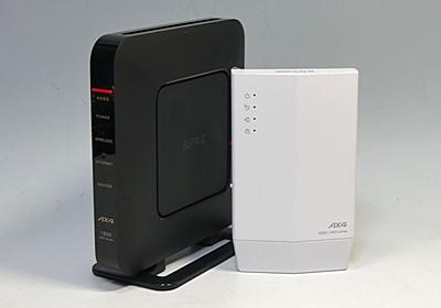 コンセント直挿しのWi-Fi中継機に意外な差! 日本の家に最適なバッファロー「WEX-1800AX4」は何がすごい?【イニシャルB】 - INTERNET Watch
