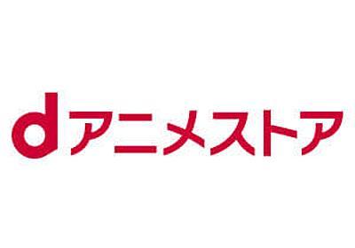 炎炎ノ消防隊のアニメ24話最終回の見逃し動画配信を無料視聴する方法!アニチューブやアニポで観れる?   体感エンタ!