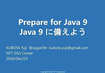 Prepare for Java 9 #jjug