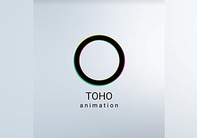 Twitterの新機能フリートで作られたアニメ映画『プロメア』の完全OP再現がクオリティー高すぎる「フリート職人すげぇ……」 - Togetter