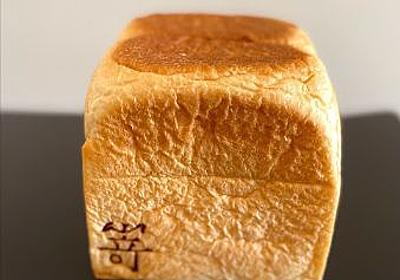 高級食パン「嵜本(SAKImoto bakery) 」が香港でも買える!朝から幸せ、かみしめました♪ - 香港住んでみたら、意外と良かったんですけど・・・