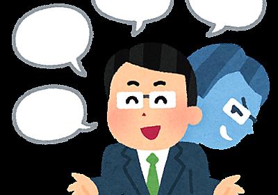 「謎水事件」日本システム企画社のNMRパイプテクター問題 - I_Yamamoto - Medium