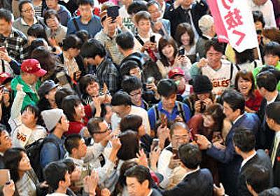 朝日新聞「若者世代に安倍政権支持が多いのはなぜ?」学生「野党を選ぶリスク」「自分はリベラル。投票したのは自民党」   保守速報