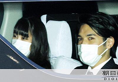 眞子さまと小室圭さんが結婚 「2人で共に歩く」渡米して新生活へ:朝日新聞デジタル