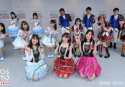 アイドルマスター(THE IDOLM@STER)<アイドルマスター> | SONGS OF TOKYO FESTIVAL 2020 | NHK