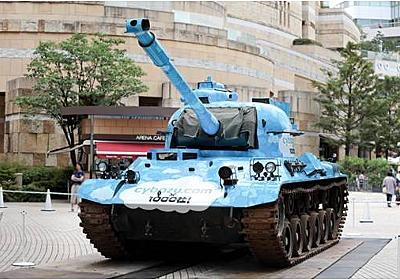プロモーションで戦車を使うための裏話 | サイボウズ式