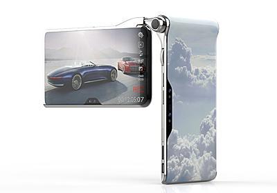 【やじうまPC Watch】トリプルディスプレイにSnapdragon 855×2搭載のスマホ「HubblePhone」  - PC Watch