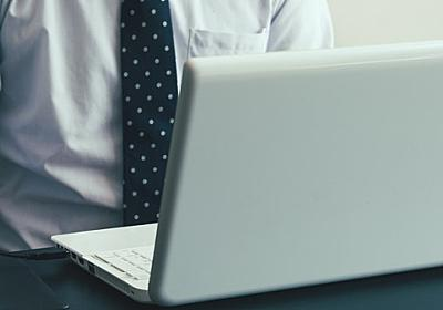 「意味のないクソ仕事」をする人ほど給料が高い…この大いなる矛盾(デヴィッド グレーバー) | 現代ビジネス | 講談社(1/5)