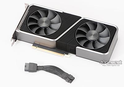 「GeForce RTX 3070 Founders Edition」レビュー。RTX 2080 Tiに劣らない性能で消費電力と価格は低い優れたGPUだ