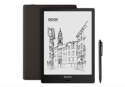 10.3インチ電子ペーパー搭載のAndroidタブレット『BOOX NOTE』、筆圧検知ペン付き - Engadget 日本版