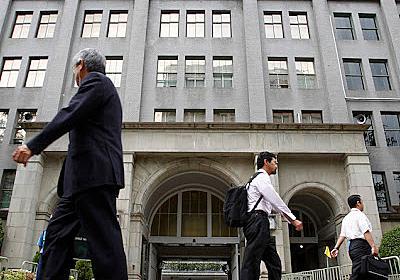 IMF最新レポートが教えてくれる、「日本の財政危機」というフェイク・ニュース 田中秀臣   (0)ページ | 世の中を見渡すニュースサイト New's vision(ニューズヴィジョン)