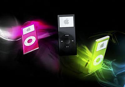 iPod nanoとiPod shuffleの製造ライン停止、およそ12年にわたる歴史に幕 - GIGAZINE