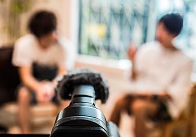 リモートワーク導入企業18社に本音を聞いてきた インタビューまとめ | リモートワークラボ