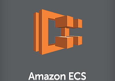 ECSでごっつ簡単に機密情報を環境変数に展開できるようになりました! | DevelopersIO