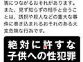 援交・パパ活募集SNSに「返信」 愛知県警、抑止狙い:朝日新聞デジタル