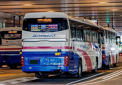 百貨店「大量閉店」の陰にある高速バスの進展   佐滝剛弘の高速道路最前線   東洋経済オンライン   経済ニュースの新基準