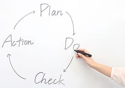 仕事のできない人はPDCAがわかっていない | リーダーシップ・教養・資格・スキル | 東洋経済オンライン | 経済ニュースの新基準